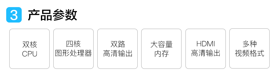 产品参数.png